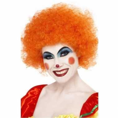 Carnavalskleding afropruik oranje arnhem