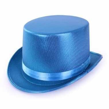 Carnavalskleding turquoise blauwe hoge hoed metallic volwassenen arnh