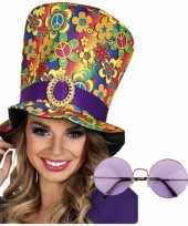 Carnavalskleding hippie accessoires verkleedset hoed bril arnhem