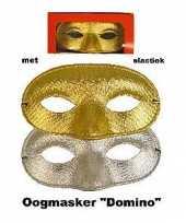 Carnavalskleding oogmasker elastiekje arnhem