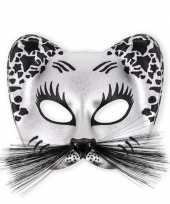 Carnavalskleding oogmasker kat zilver zwart arnhem