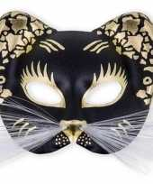 Carnavalskleding oogmasker zwarte kat goud arnhem