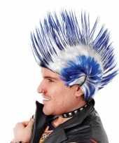 Carnavalskleding punker hanenkam pruik blauw wit arnhem