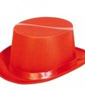 Carnavalskleding rode hoge hoed arnhem