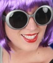 Carnavalskleding ronde zilveren zonnebril arnhem