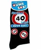 Carnavalskleding sokken jaar arnhem