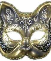 Carnavalskleding venetiaanse kat klassiek masker arnhem