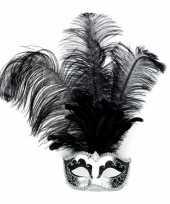Carnavalskleding zilver venetiaans oogmasker zwarte veren arnhem