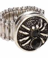 Carnavalskleding zilveren ring zwarte spin chunk arnhem