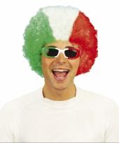 Carnavalskleding zonnebril italie rechthoekig arnhem